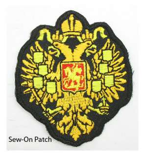 Russian Double Headed Eagle   Embroidered Patch   Imperial Russia Tsar