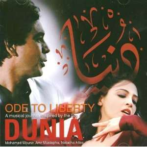 Ode To Liberty   Dunia: Mohammed Muneer: Music