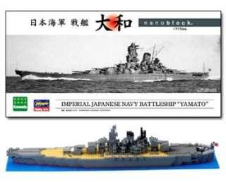 Kawada nanoblock Japanese Navy battleship Yamato