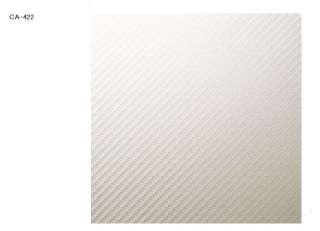 3M Di Noc White Carbon Fiber Vinyl Wrap 1x2   2 sq/ft