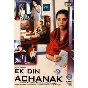 Ek Din Achanak Movies & TV