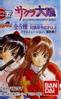 http en wikipedia org wiki sakura wars