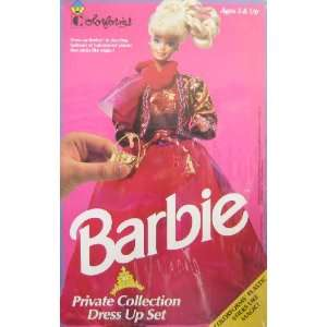 Colorforms Barbie Private Collection Dress Up Set (1991): Toys & Games