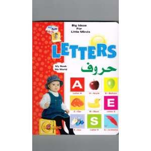 My Firs Book Leers (English/arabic) (9789953516004