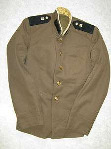 Russian Soviet Army Soldier Parade Uniform Jacket Tunic USSR CCCP