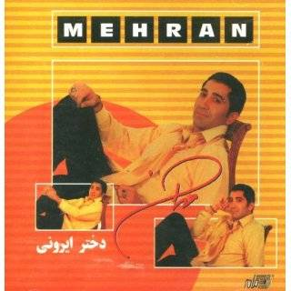 Dokhtar Irani by Mehran ( Audio CD )