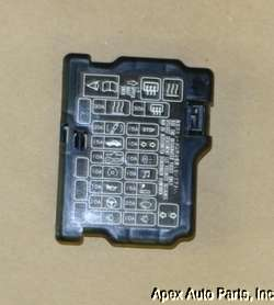 Mitsubishi Diamante Fuse Box Cover 97 98 99 00 01 02 03