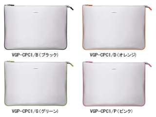 OFFICIAL SONY Vaio case VGP CPC1/G for C series