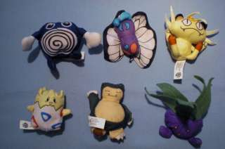 Burger King 1999 Pokemon Plush Bean Bag toys 6 diff.