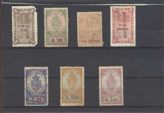 NORWAY FINLAND RARE SET 7 VERY OLD STAMP DUTY TAX STAMP