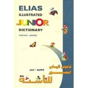 Dictionary English Arabic (9789773040130) Karen Glasgow, Eva Elias