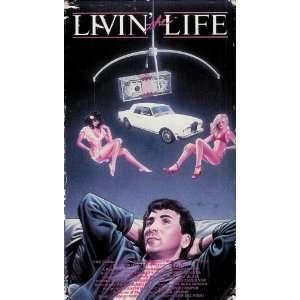 Livin the Life (aka Real Life) (1984) (1986 VHS): Rupert Everett