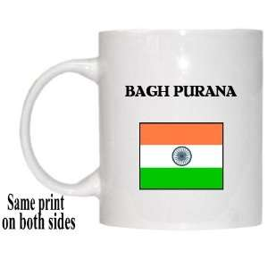 India   BAGH PURANA Mug: Everything Else