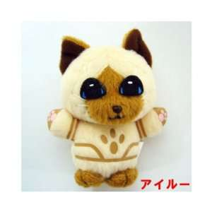 Monster Hunter Airu Plush Keychain 3 Import Form Japan