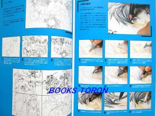 Oh!Great X Hiroshi Kaieda Comickers Coloring Book/Japanese Anime Book