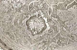 Antique Persian Iran Islamic Silver Plate