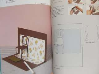 FUN HANDMADE GREETING CARDS   Japanese Craft Book