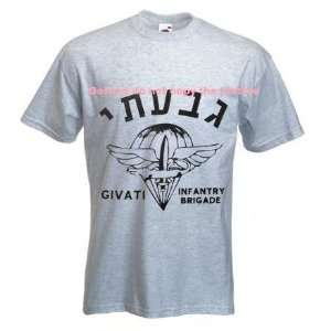 Israeli Army IDF Givati Special Forces T shirt L