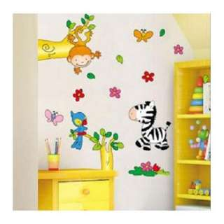 Nursery Wall Stickers Removable Decals   Zebra & Monkey