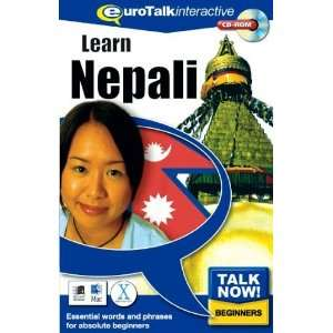Interactive   Talk Now! Learn Nepali [CD ROM] Collectif Books