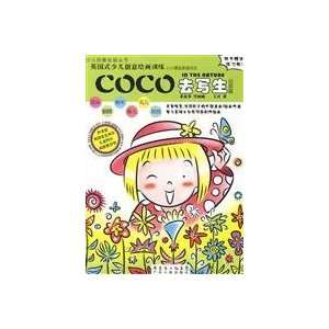 COCO Goes Sketching: Nature Book Story Book & Practice