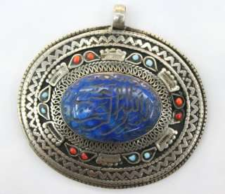 ISLAMIC ARABIC CALLIGRAPHY LAPIS LAZULI RIBAL PENDAN |