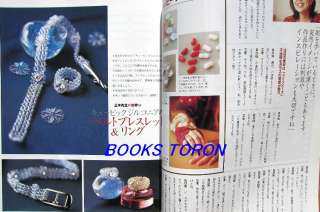 Bee Vol.1   Attractive Vintage Beads/Japanese Beads Accessory Book/205