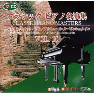 Classic Piano Masters, Vol. 10 Frederic Chopin, Wilhelm