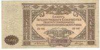 1919 RUSSIA RUSSIAN 10000 ROUBLES RUBLES BANK NOTE UNC