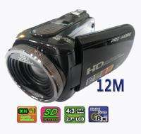 HD Digital Video Camcorder Camera DV 2.7 TFT 12.0 MP  Black Color