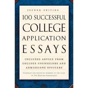 100 application college essay successful