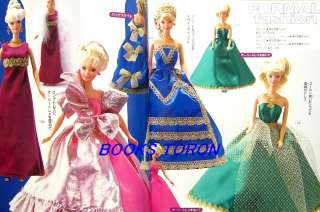 Barbie Doll Clothes Book /Japanese Doll Dress Book/008