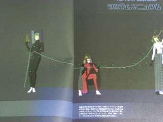 Shin Megami Tensei Nocturne Guide Book Atlus OOP