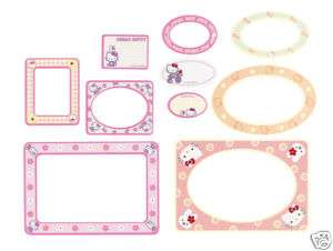 Hello Kitty Paper Frame Kit (Sanrio)