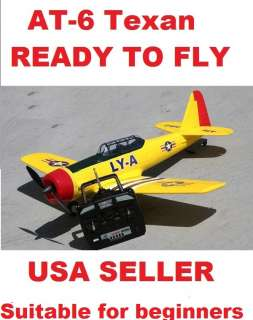 RTF RC PLANE 2.4GHz RADIO BRUSHLESS MOTOR AND BATTERY TEXAN READY TO