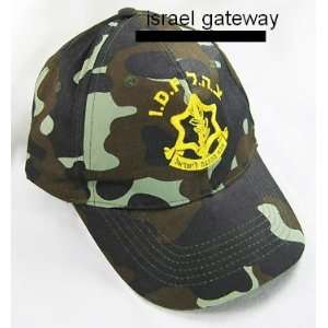 Israeli Army Military IDF Hat   with IDF Logo: Everything Else