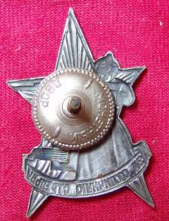 Soviet Russian Excellent Marksman RKKA Red Army badge