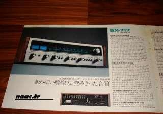 PIONEER 1973 SX QX QL SERIE RECEIVER AMP JAPAN CATALOG