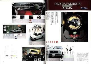 JDM NOSTALGIC HERO MAGAZINE Vol.60 Apr,1997 TOYOTA SPORTS800 CELICA