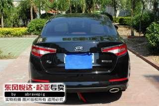 2011 kia K5 optima chrome tail light lamp cover trim 4p