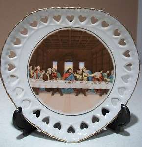 Pretty Open Heart Cut Edged Lord Supper Collector Plate