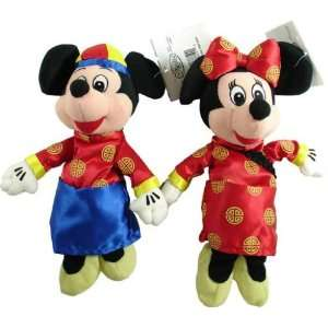 Disney Mickey & Minnie Mouse in Chinese Dress Beanie