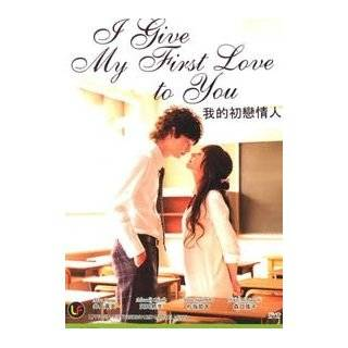 Koizora / Sky of Love Japanese Movie DVD   NTSC all region