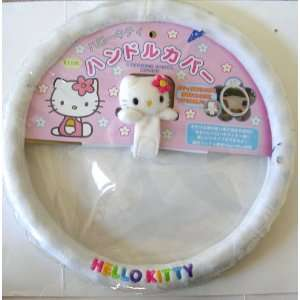 Hello Kitty Steering Wheel Cover Toys & Games