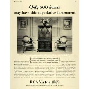 1931 Ad RCA Victor Radio Phonograph Home Cabinet Record