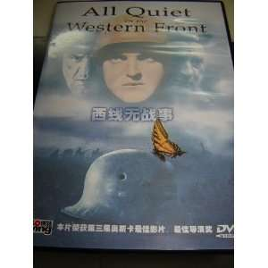 All Quiet on the Western Front / All region DVD / Audio