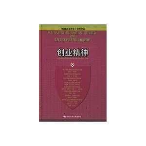HUA XIN SHANG YE FENG XIAN GUAN LI YOU XIAN ZE REN GONG SI XIAO: Books