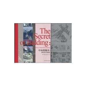 ) XIANG GANG KE XUN GUO JI CHU BAN YOU XIAN GONG SI Books