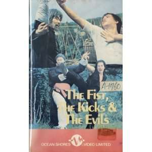 , & The Evils: Kao Fei, Yeung Sze, Ku Feng Bruce Liang: Movies & TV