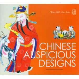 Chinese Auspicious Designs